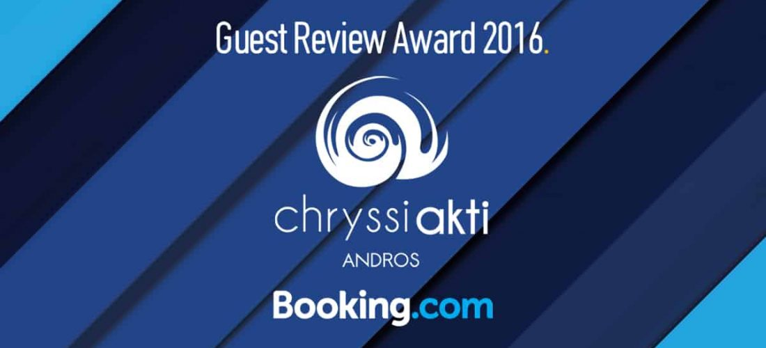 Guest Review Award 2016 από την Booking.com