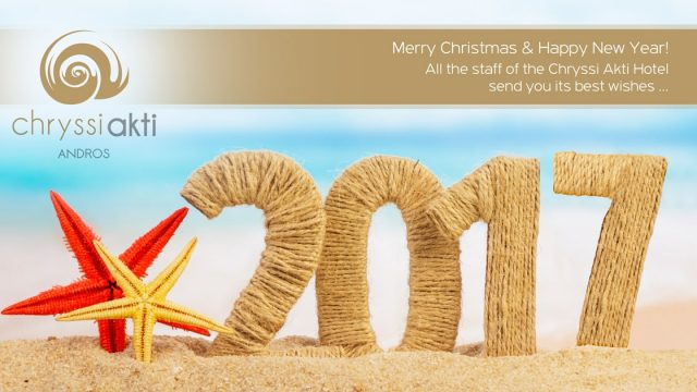Wishes from Chryssi Akti hotel in Andros